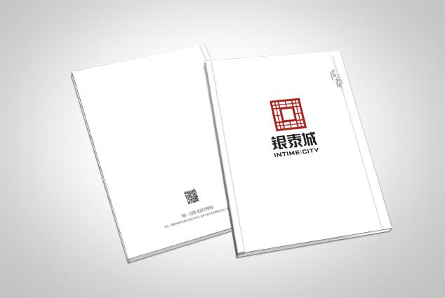 银泰城(楼书设计)_房产类_宏图设计|平面设计|海报